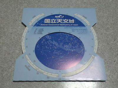 20090921020