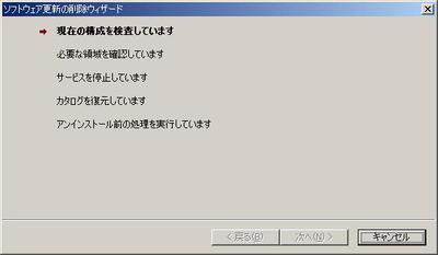 20091211_002