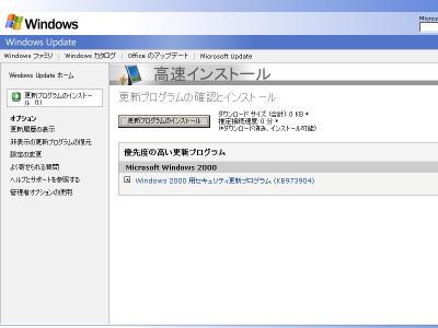 20091211_004