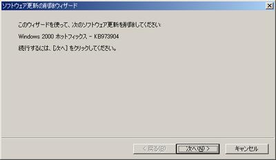 20091211_005