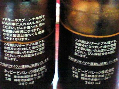 20091109003