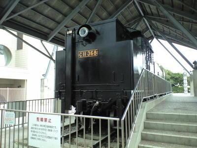 20090814019