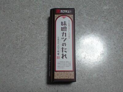20091223001