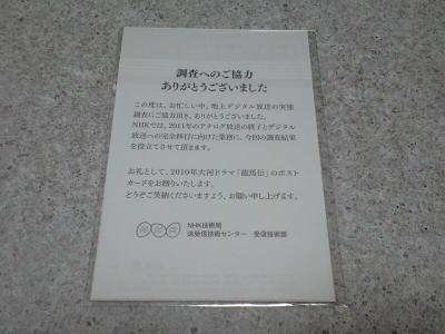 20100201002