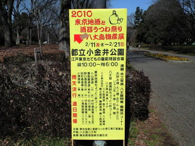 20100220003