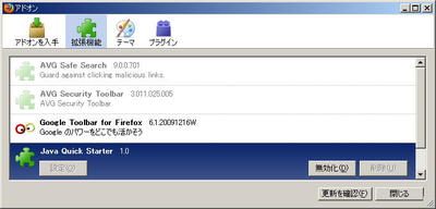 20100316_002