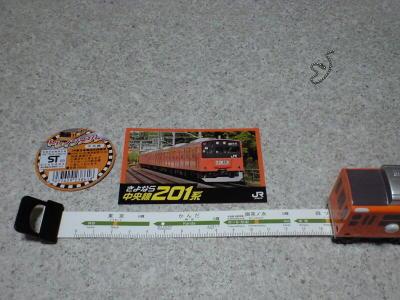 20100323002