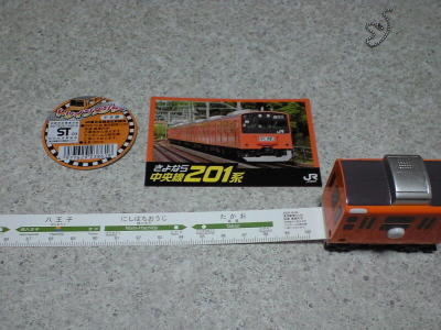 20100323003