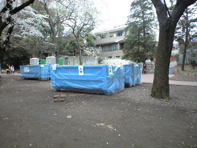 2010040200a
