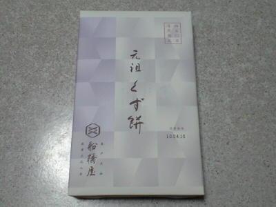 20100416001_2