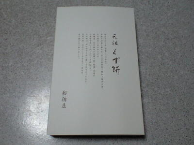 20100416002_2