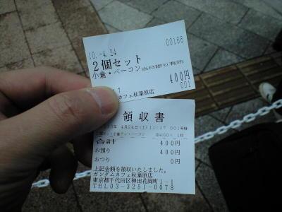 20100424007