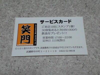 20100423005