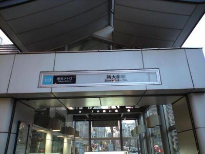 20100424001