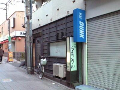 20100305090