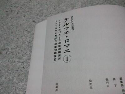 20100525002
