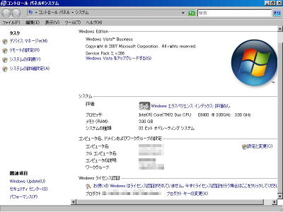 20100616003
