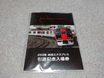 20100705002
