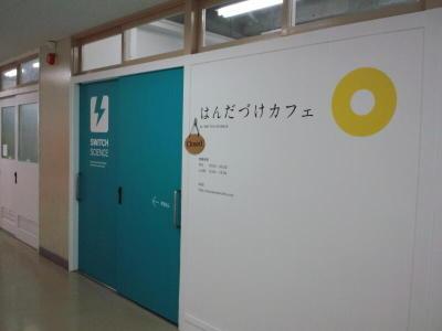 20100716015