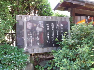 20100630007