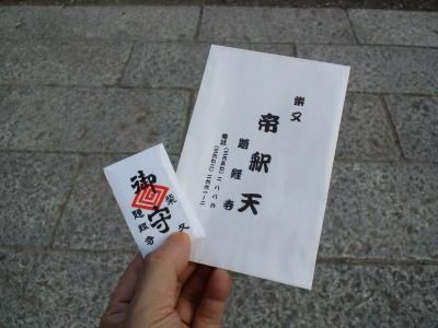 2010063001b