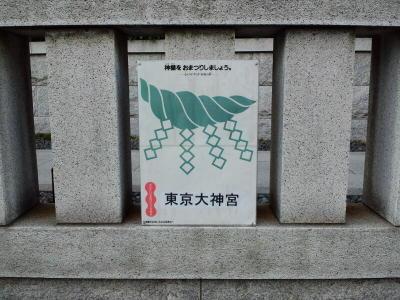 20100806009