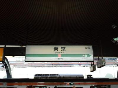 20100815001
