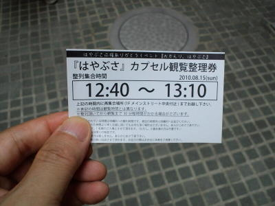 20100815029