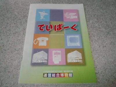 20100815006