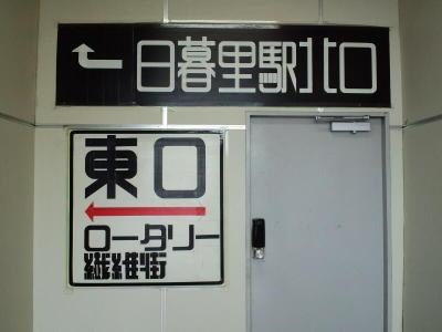 20100630002