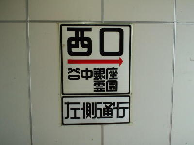 20100630003