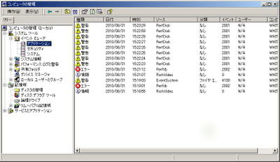 20100831010