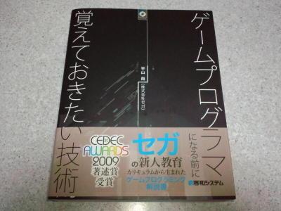 20100904001