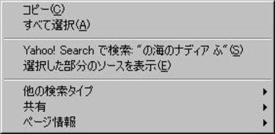 20100909001