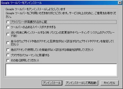 20100909002