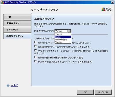 20100909003