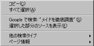 20100909004