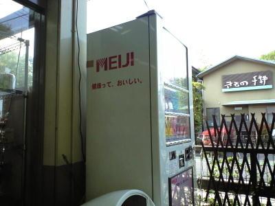 20100430004