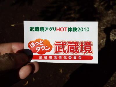 20100926004