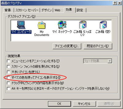20100930001
