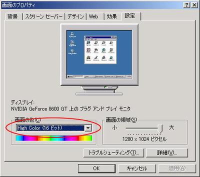 20100930002