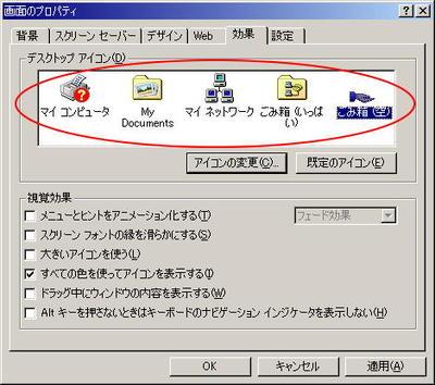 20100930003