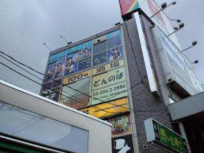 20101013002