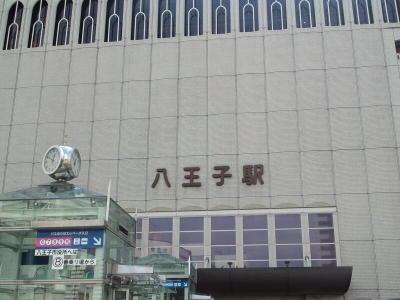 20101018001