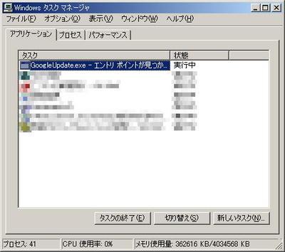 20101026002_2