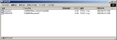 20101026004
