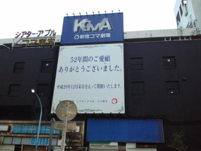 20101013001