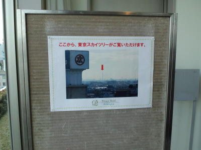 20110101001