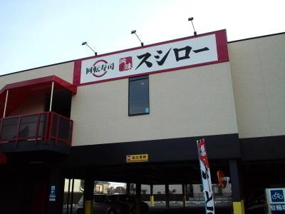 20110223001