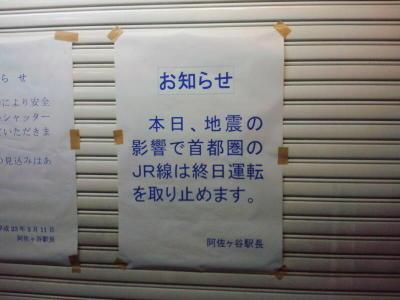 20110311005